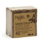 Naturalne, lecznicze mydło Aleppo –SasNajjar, 185g