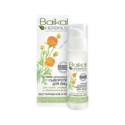 Serum do twarzy dla cery suchej- aktywne nawilżenie –BAIKALHERBALS, 30ml