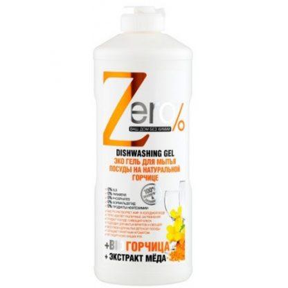 Żel do naczyń 100% naturalny- gorczyca + miód –ZERO, 500ml