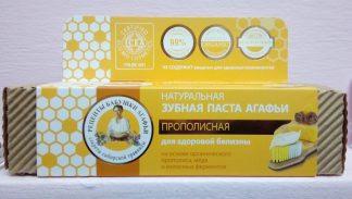 Organiczna pasta do zębów propolisowa- zdrowe wybielanie –PervoeReshenie, 75ml