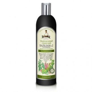 Balsam do włosów na brzozowym propolisie- regenerujący –Agafii, 550ml