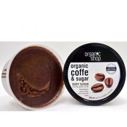 Peeling do ciała- Brazylijska Kawa –OrganicShop, 250ml