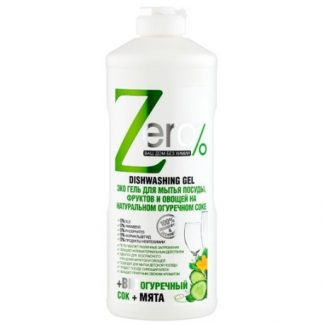 Żel do naczyń 100% naturalny- sok ogórkowy –ZERO, 500ml