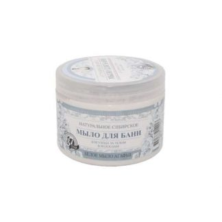Mydło białe naturalne –Agafii, 500ml